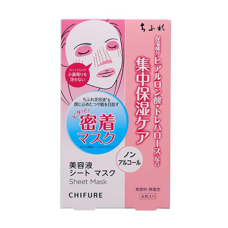 美容液 シート マスク